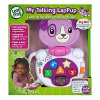 LeapFrog My Talking LapPup Violet