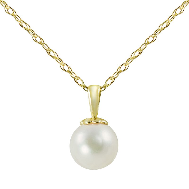 14k Gold Akoya Cultured Pearl Pendant