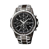 Seiko Men's Two Tone Stainless Steel Solar Chronograph Watch - SSC143