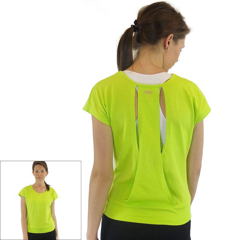 Ryka Open-Back Yoga Tee - Women's