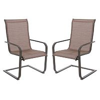 Sonoma 2-piece C-Spring Motion Chair Set