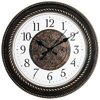 Medallion Wall Clock