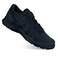Nike Core Motion TR 2 Women's Cross-Trainers