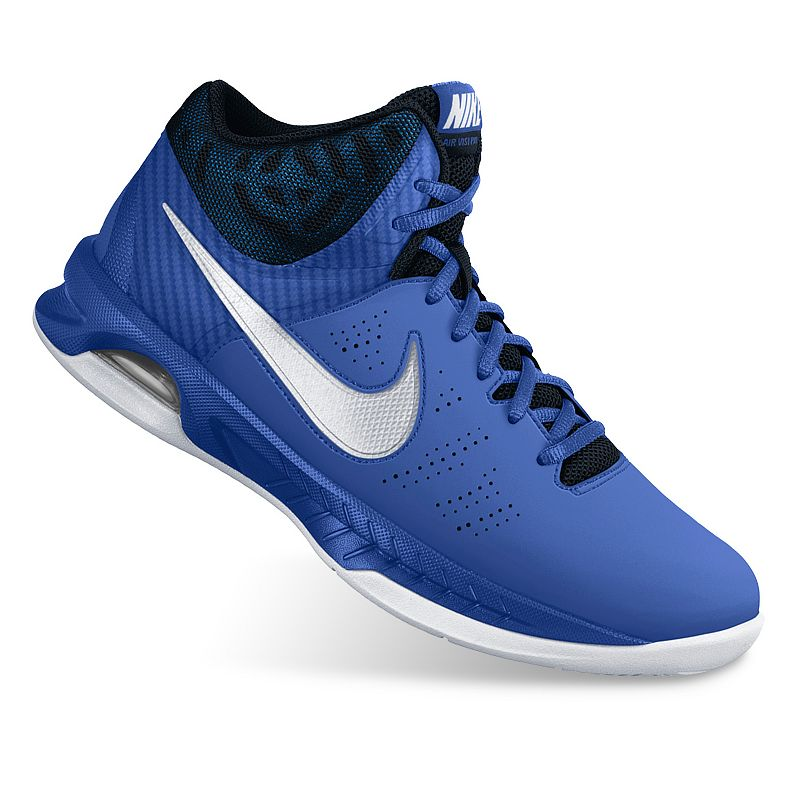 Nike Visi VI Men's Basketball Shoes