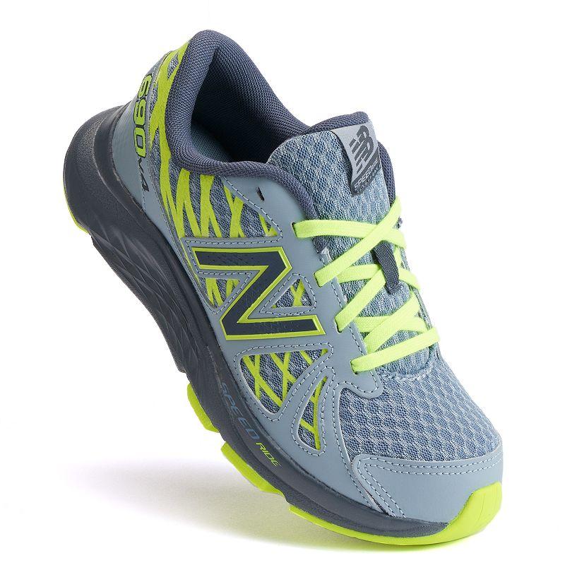 New Balance 690 v4 Speed Boys' Athletic Shoes