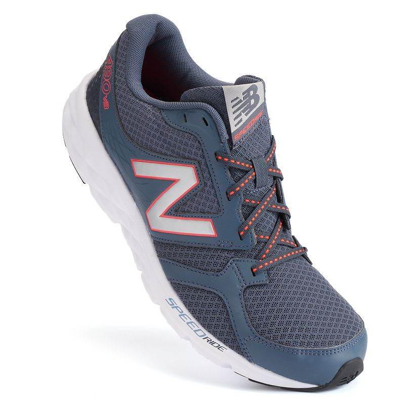 New Balance 490 Speed Ride Men's Cross-Trainers