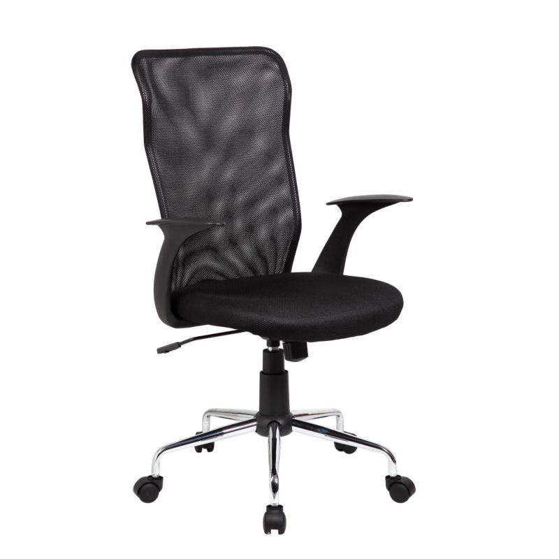Metal Adjustable Seat Chair