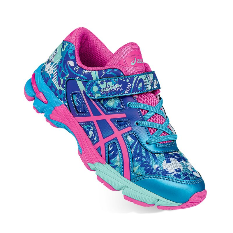 perforated athletic shoes kohl s
