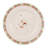 Spode Christmas Jubilee Chevron 4-pc. Dinner Plate Set