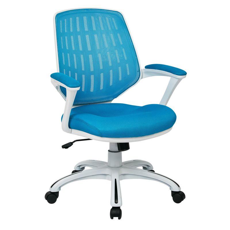 Blue Nylon Chair