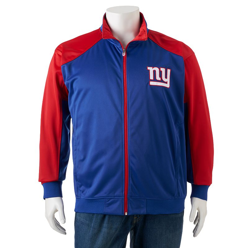 Big & Tall Majestic New York Giants Tricot Jacket