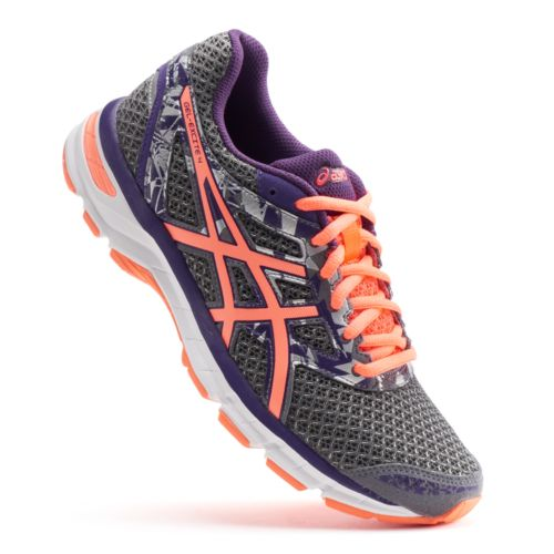 Athletic Shoes for Men & Women - $34.99