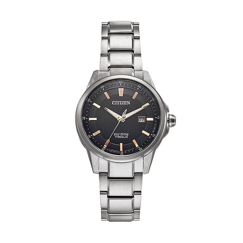 Citizen Eco-Drive Men's TI + IP Super Titanium Watch - AW1490-50E