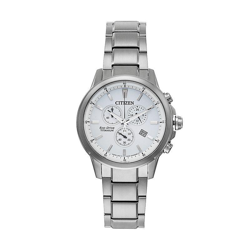Citizen Eco-Drive Men's TI + IP Super Titanium Chronograph Watch