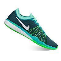 Nike Dual Fusion HIT Women's Cross-Training Shoes