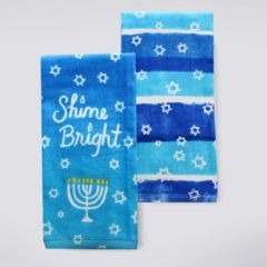 "St. Nicholas Square® ""Shine Bright"" Hanukkah Kitchen Towel 2-pk."