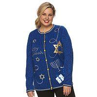 Plus Size US Sweaters Hanukkah Graphic Cardigan