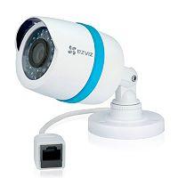 EZVIZ 1080p Bullet Security Camera