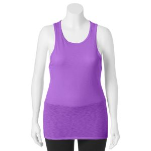 Juniors' Plus Size SO® High Neck Slub Tank Top