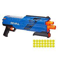 Nerf Rival Atlas XVI-1200 blaster