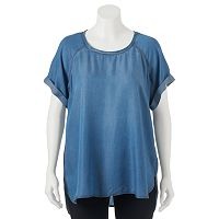 Juniors' Plus Size HeartSoul Chambray Top