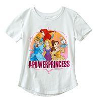 Disney Princess Ariel, Cinderella, Rapunzel, & Belle Girls 7-16