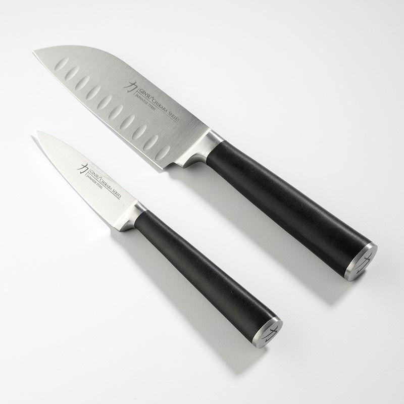 Ginsu Chikara Santoku and Paring Knife Set