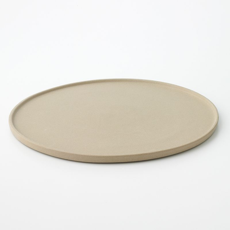 Food Network™ 15-in. Pizza Stone