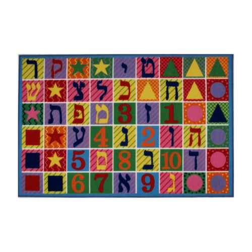 Fun Rugs Fun Time Hebrew Numbers and Letters Rug - 19'' x 29''