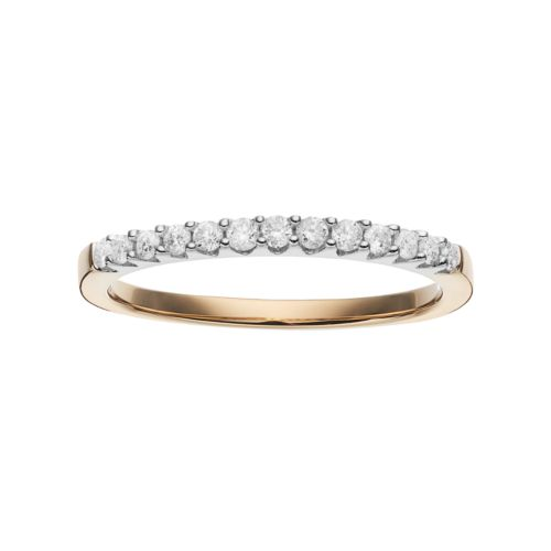 Cherish Always 14k Gold 1/4-ct. T.W. Certified Diamond Wedding Ring