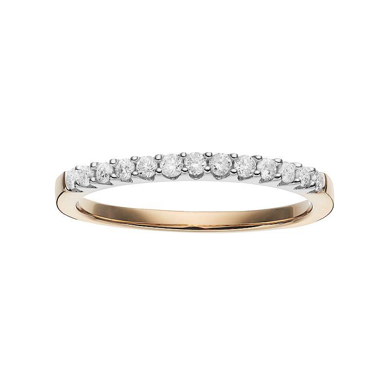 Cherish Always 14k Gold 1/4-ct. T.W. Certified Diamond Wedding Ring