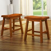 HomeVance 2 pc Table Stool Set