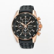 Seiko Sportura Stainless Steel Two Tone Leather Chronograph Watch - SNAE80 - Men