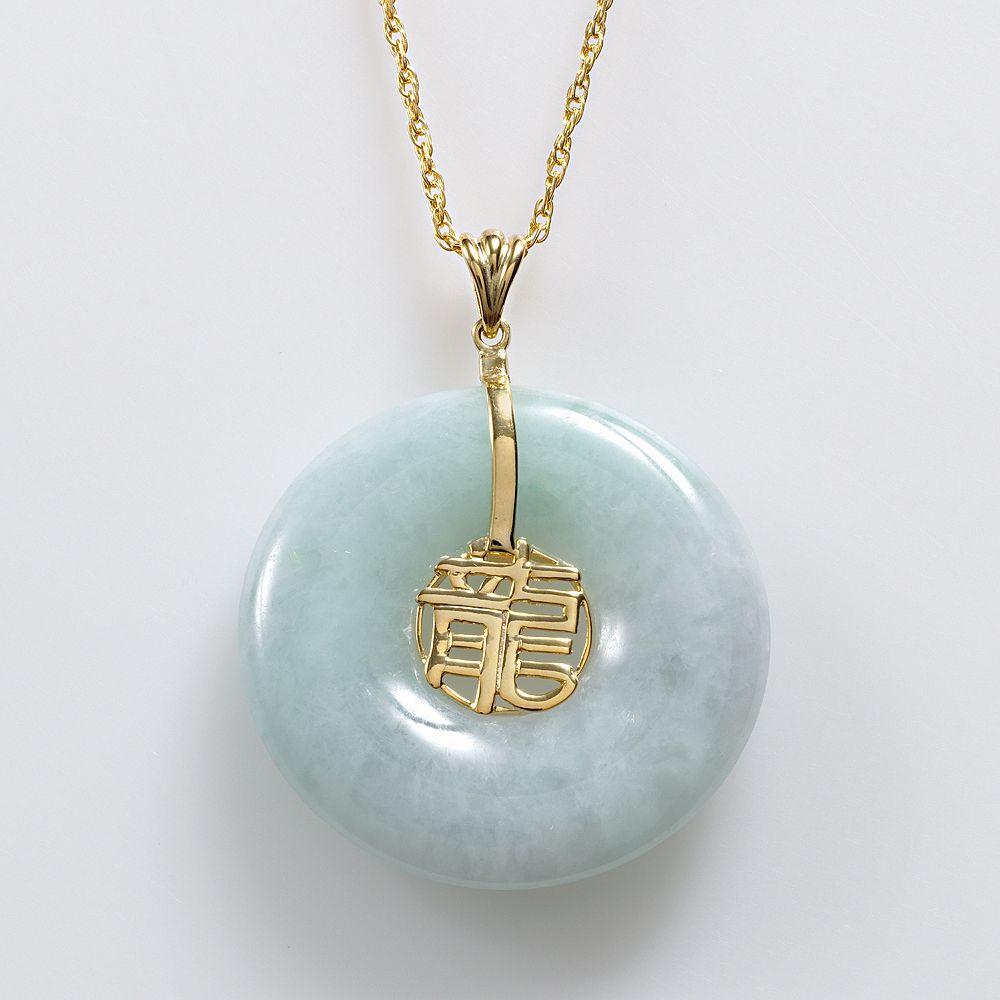 "18k Gold Over Silver Jade ""Dragon"" Circle Pendant"
