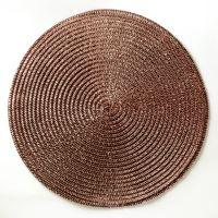 St. Nicholas Square® Metallic Round Placemat