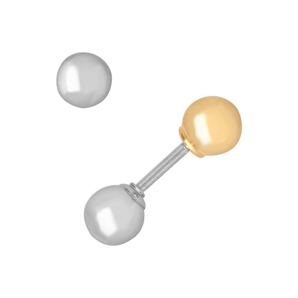 14k Gold Two Tone Ball Stud Earrings - Kids