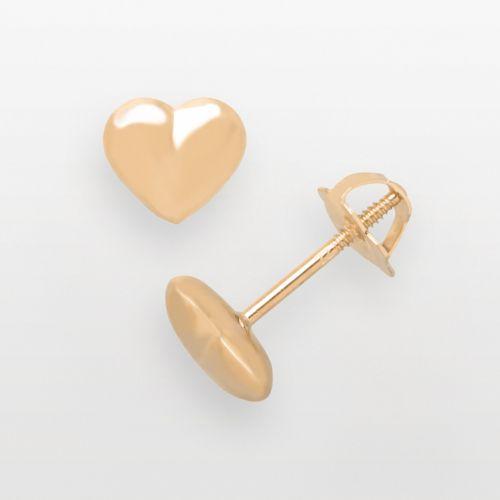 14k Gold Puffed Heart Stud Earrings - Kids