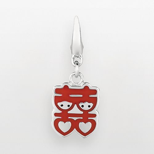 Sterling Silver Double Happiness Charm