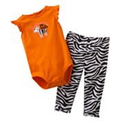 Carter's Zebra Bodysuit and Zebra Striped Pants Set - Baby