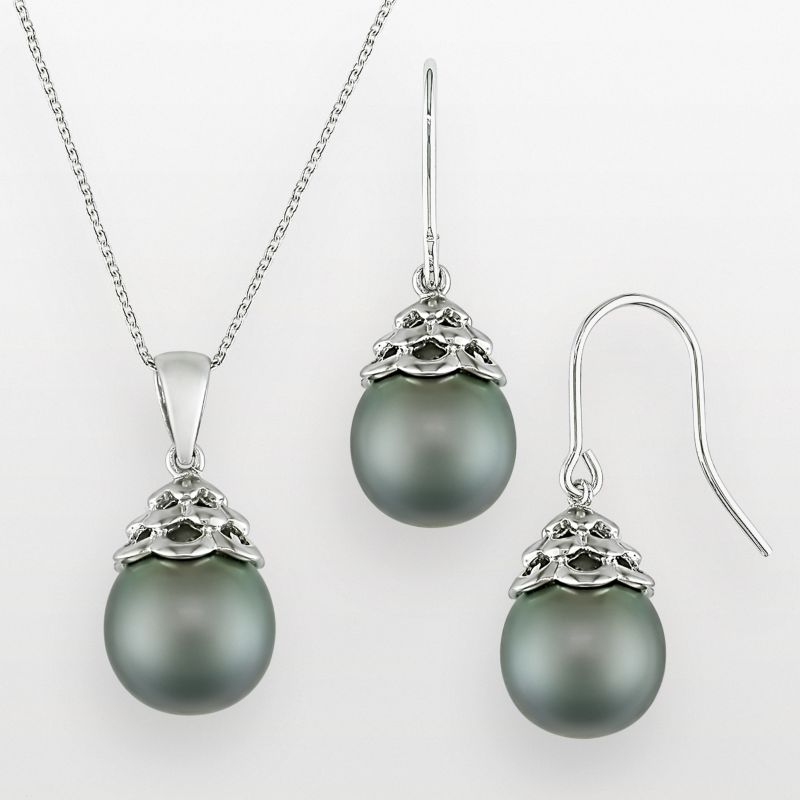 Sterling Silver Tahitian Cultured Pearl Pendant & Drop Earring Set
