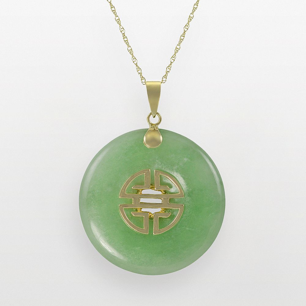10k Gold Jade Disc Pendant
