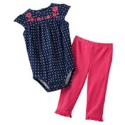 Carter's Floral Bodysuit and Pants Set - Baby