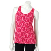 Jockey Sport Paisley Twist-Back Performance Tank