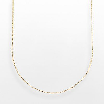 14k Gold Chain Necklace - 20-in.