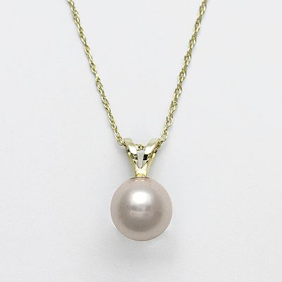 14k Gold Certified Akoya Cultured Pearl Pendant