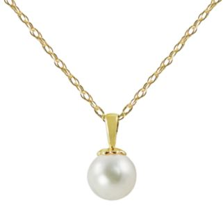 14k Gold Akoya Cultured Pearl Pendant
