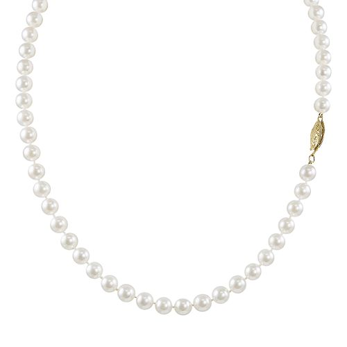 14k Gold Akoya Cultured Pearl Necklace