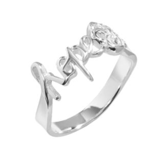 Silver Plated Hope Ring