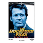 Rockford Files: Season One 3-Disc DVD Set