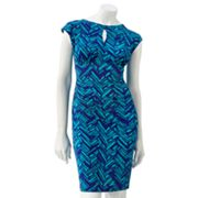 Apt. 9 Chevron Ruched Empire Dress - Petite